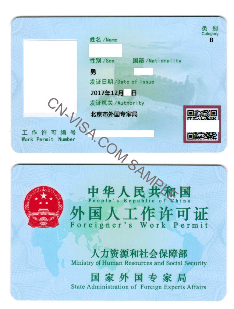 Work Visa Z Visa Application In Beijing Residence Permit In China