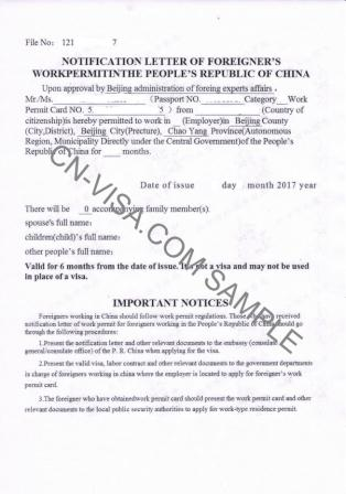 China visa news center updated chinese visa policy by beijing leeo a copy of the companys business license and an official letter from the company stopboris Gallery